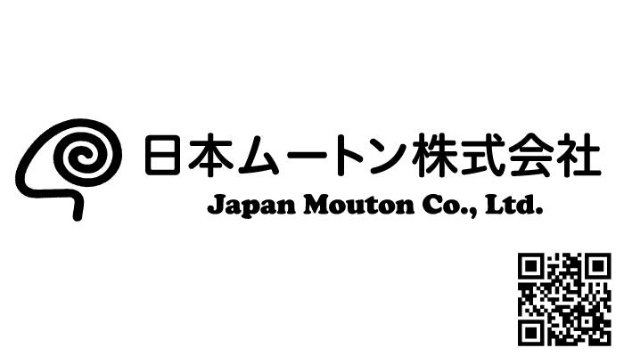 日本ムートン